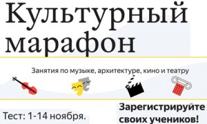 Купить официальный больничный лист с подтверждением Звенигород отзывы