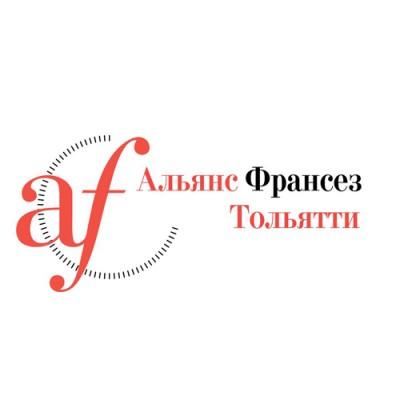Театр колесо заказ билетов тольятти диана арбенина концерты 2017 афиша